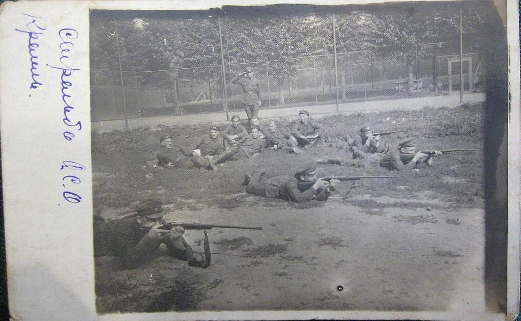 1931. Стрельба лежа из винтовки