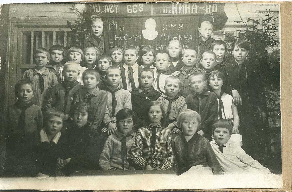 1934. Пионеры