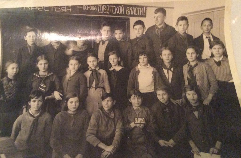1938. Пионеры