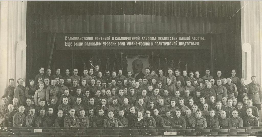 1938-1940. Комсостав РККА