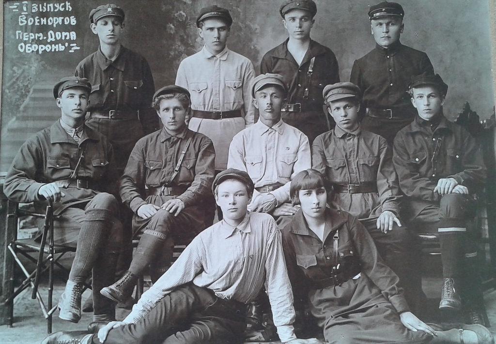 КИМ Пермский Дом Обороны I Выпуск Военных Организаторов