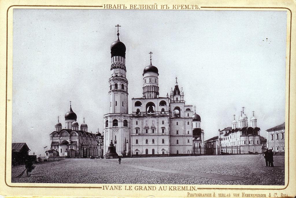 Иван Великий в Кремле