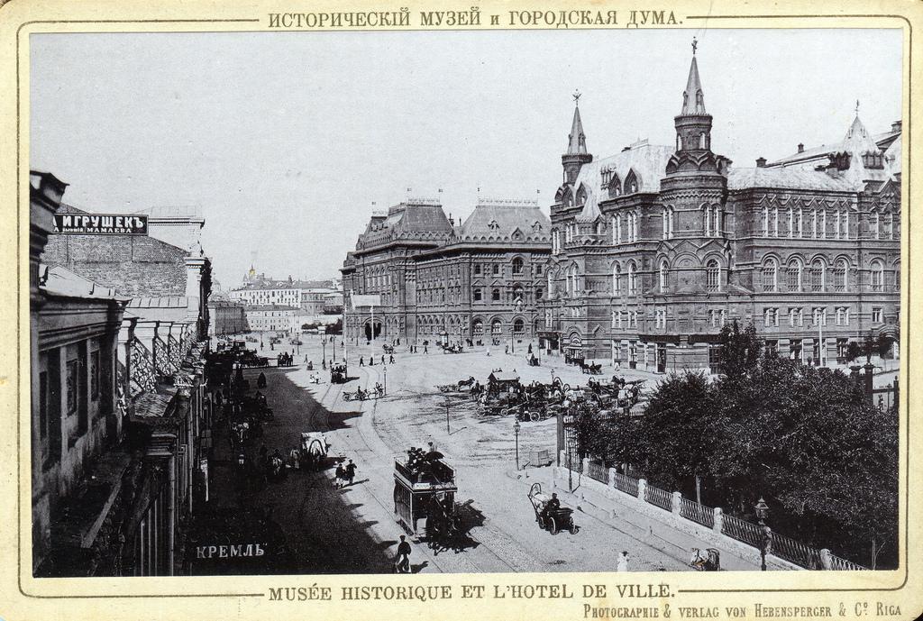 Исторический музей и городская дума