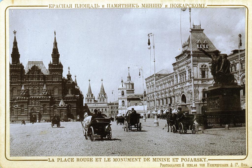 Красная площади. Памятник Минину и Пожарскому