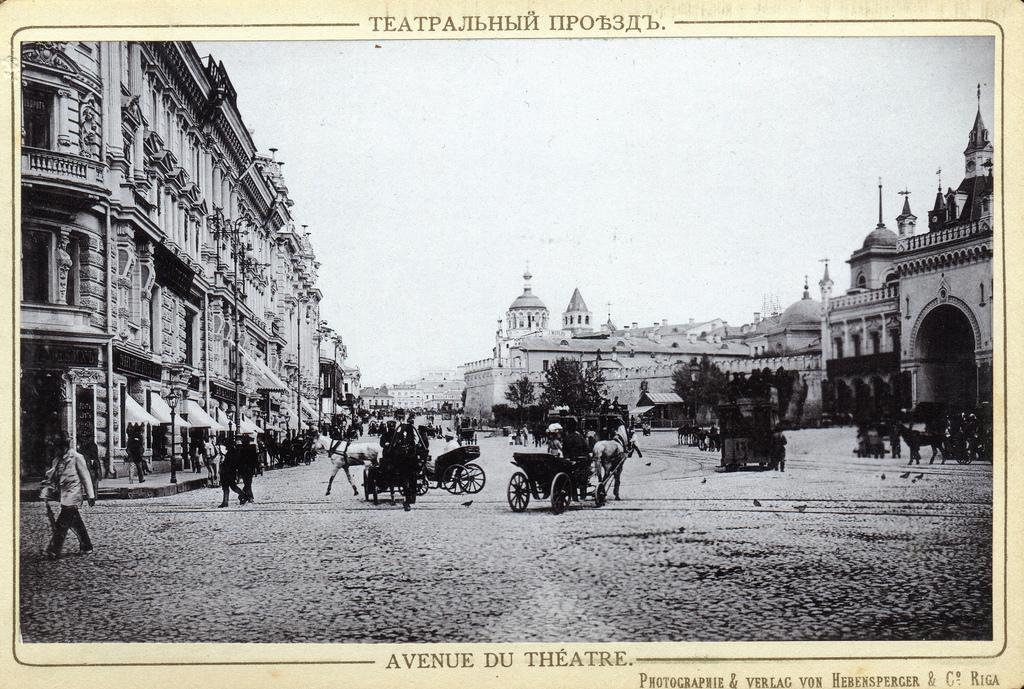Театральный проезд