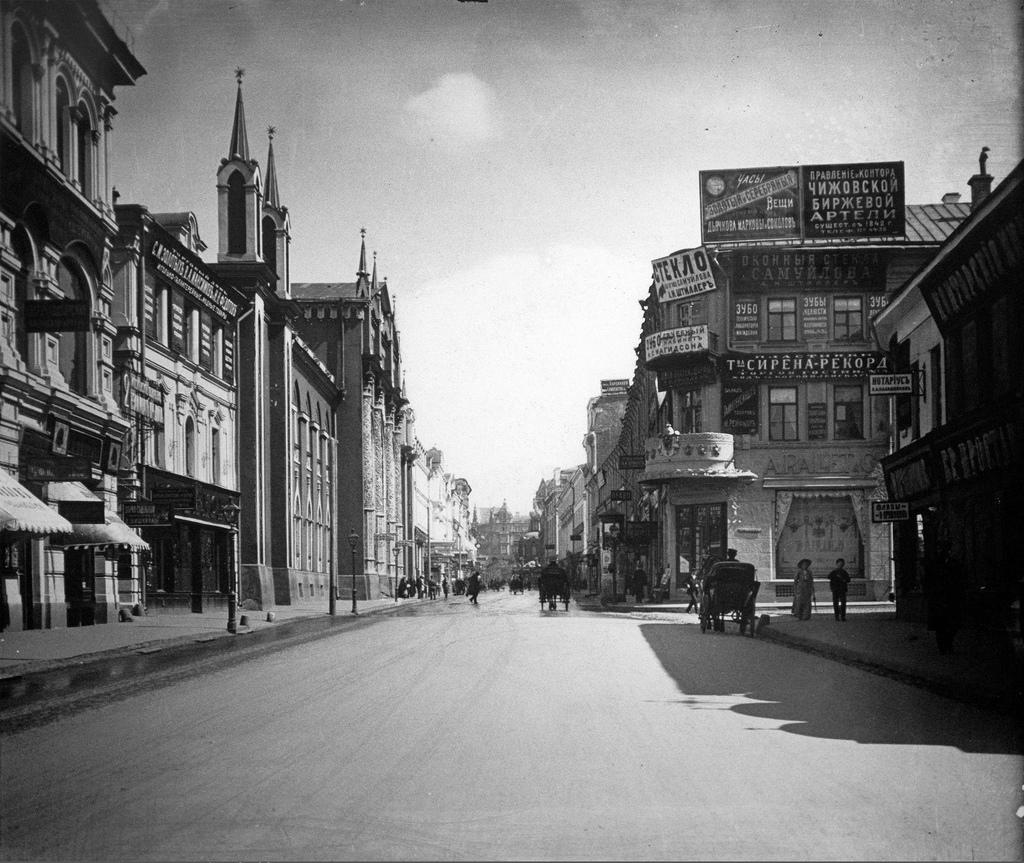 Никольская улица. 1914