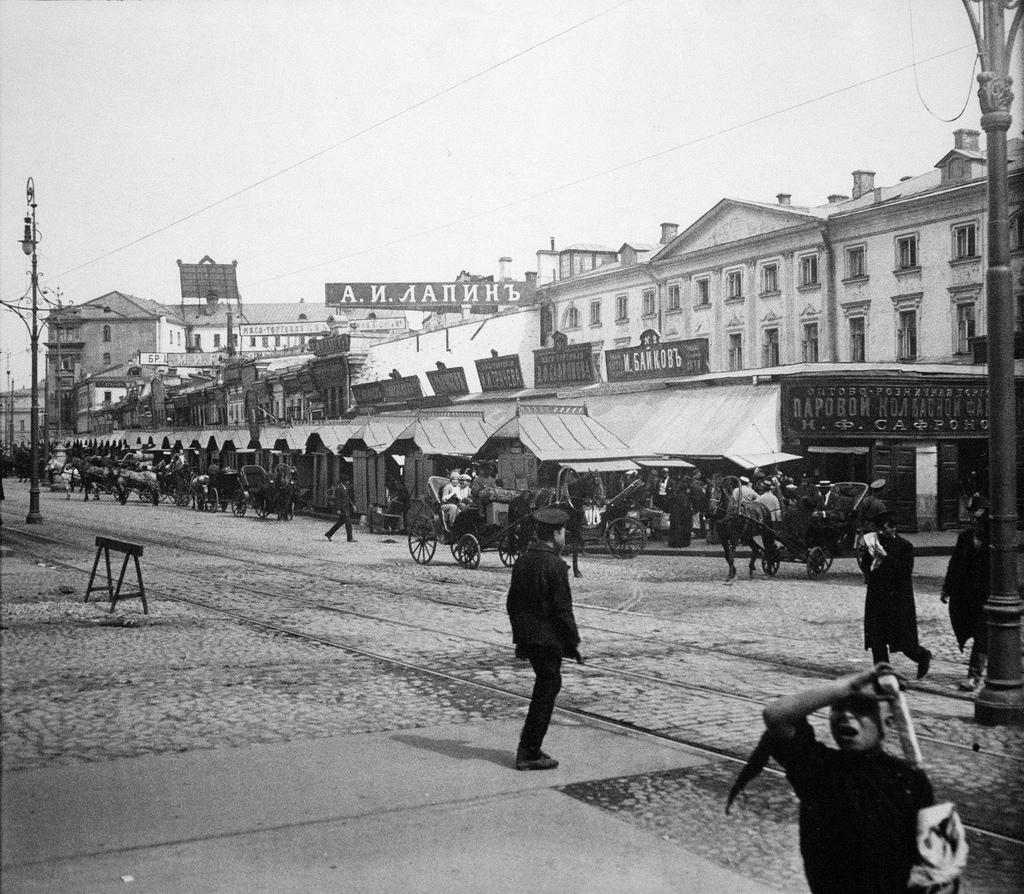 Охотный ряд. 1913.