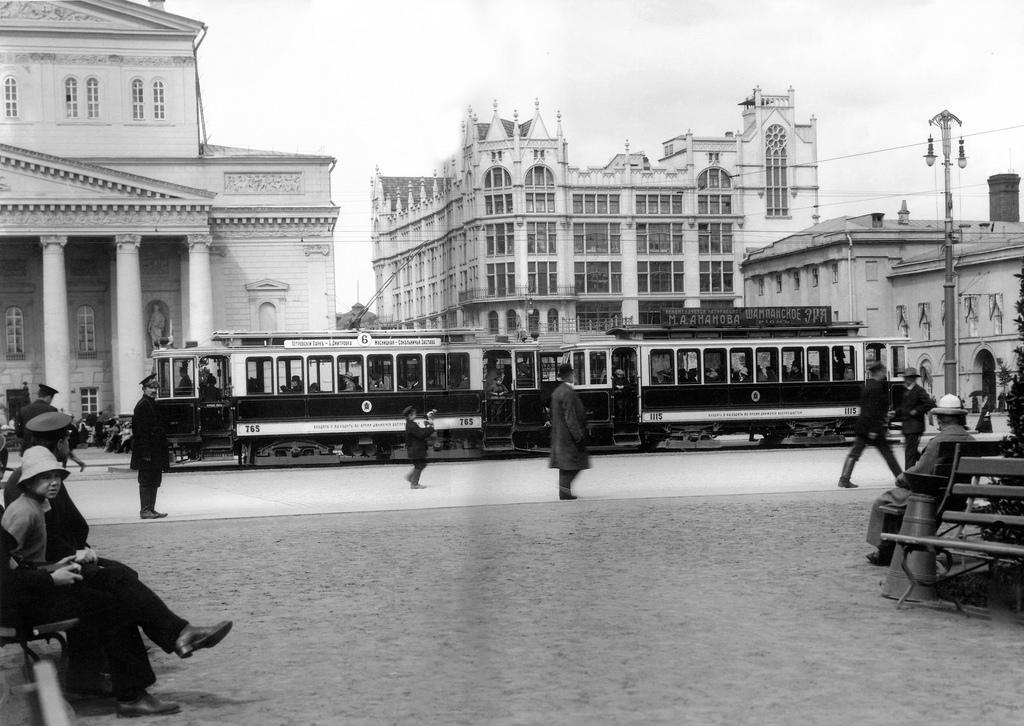 Театральная площадь. 1912