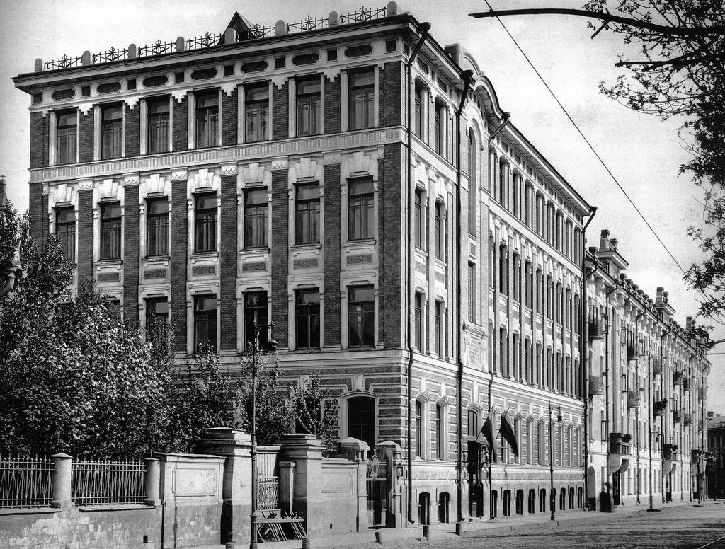 Училищный дом имени В. А. Бахрушина