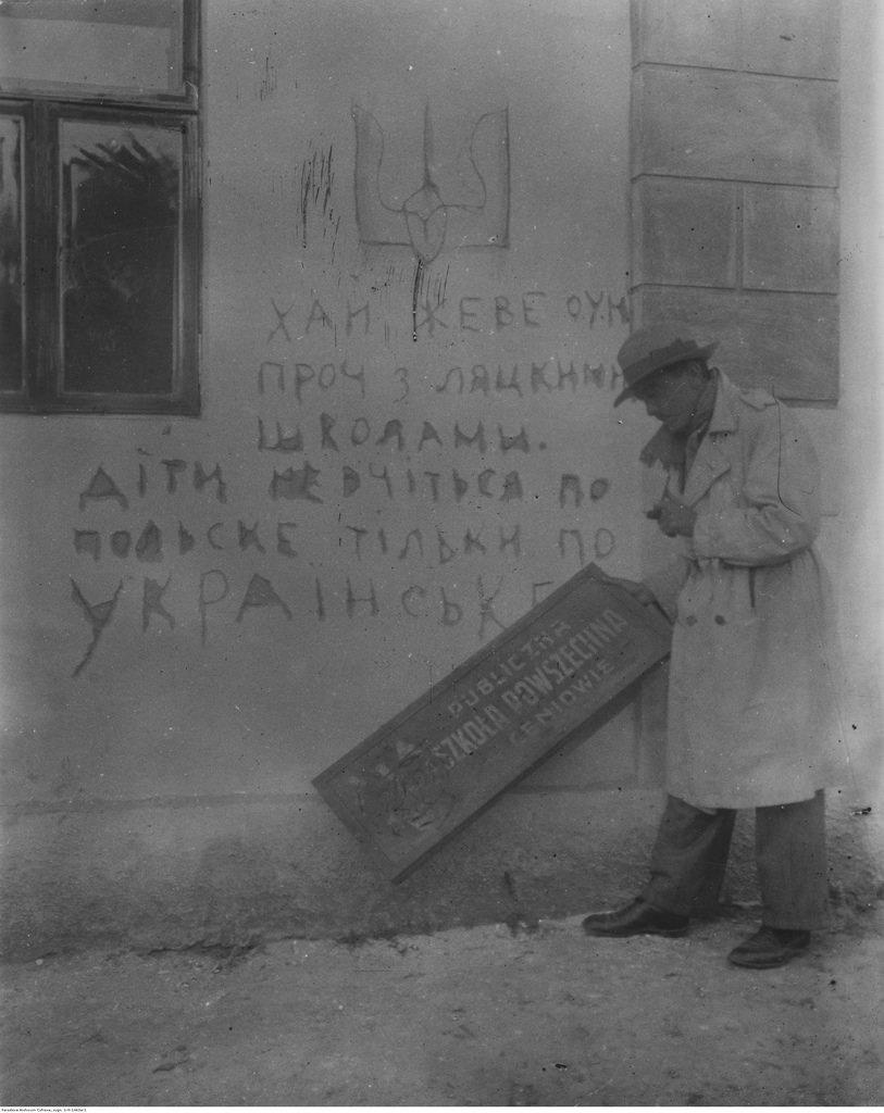 1933. Надпись на стене, сделанная Организацией украинских националистов, призывающая детей учиться не на польском, а на украинском языке. Сентябрь