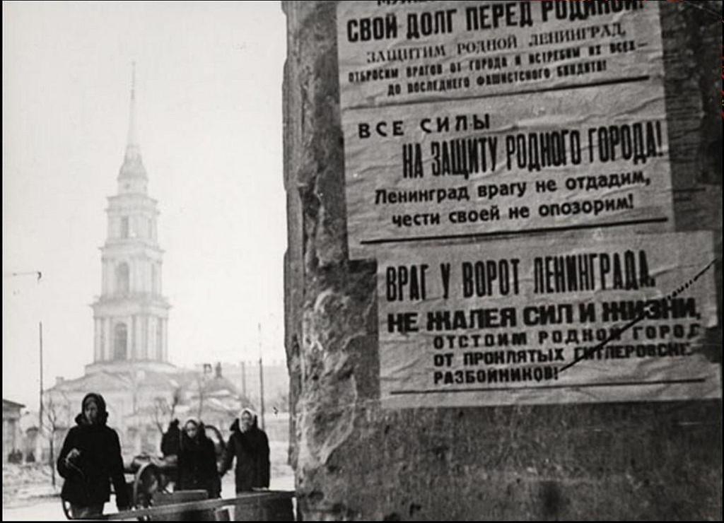 1942. Первые дни блокады