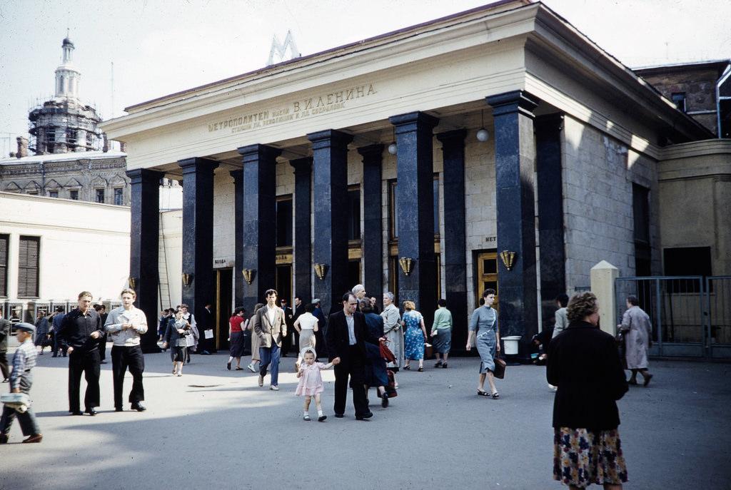 Станция метро «Арбатская»
