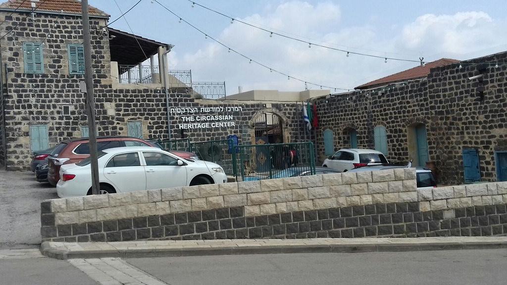 Центр черкесского наследия, он же музей геноцида