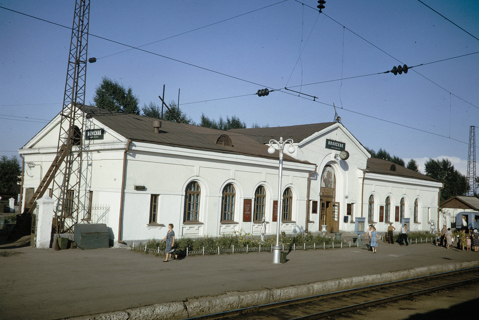 Красноярский край. Станция Иланская