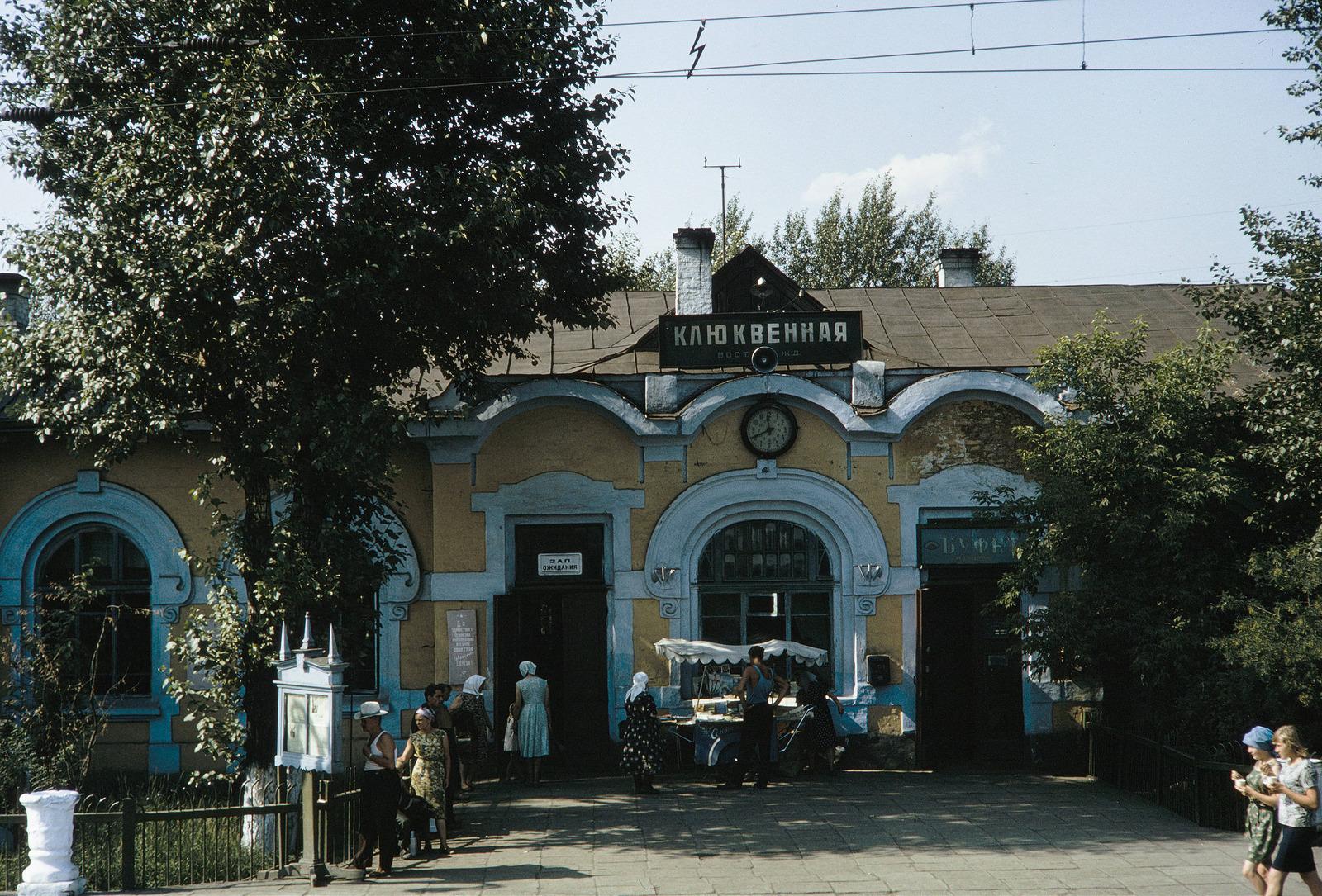Красноярский край. Станция Клюквенная