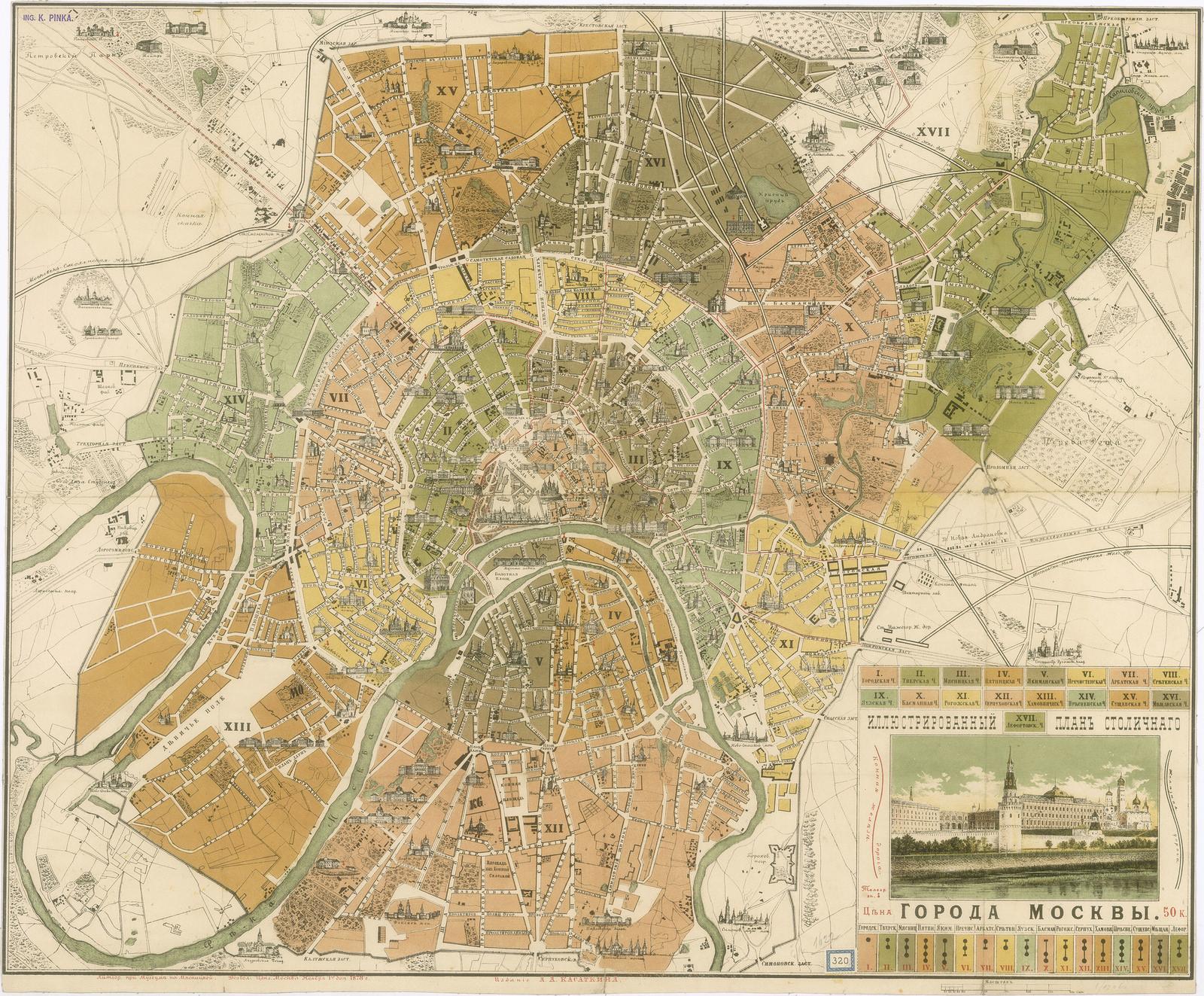 пресс картинка план москвы этой странице