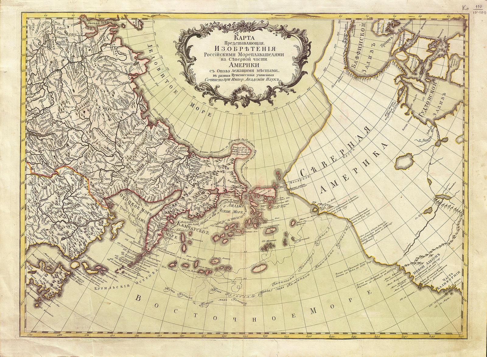 1777_Карта Представляющая изобретения Российскими Мореплавателями на Северной части Америки с около лежащими местами
