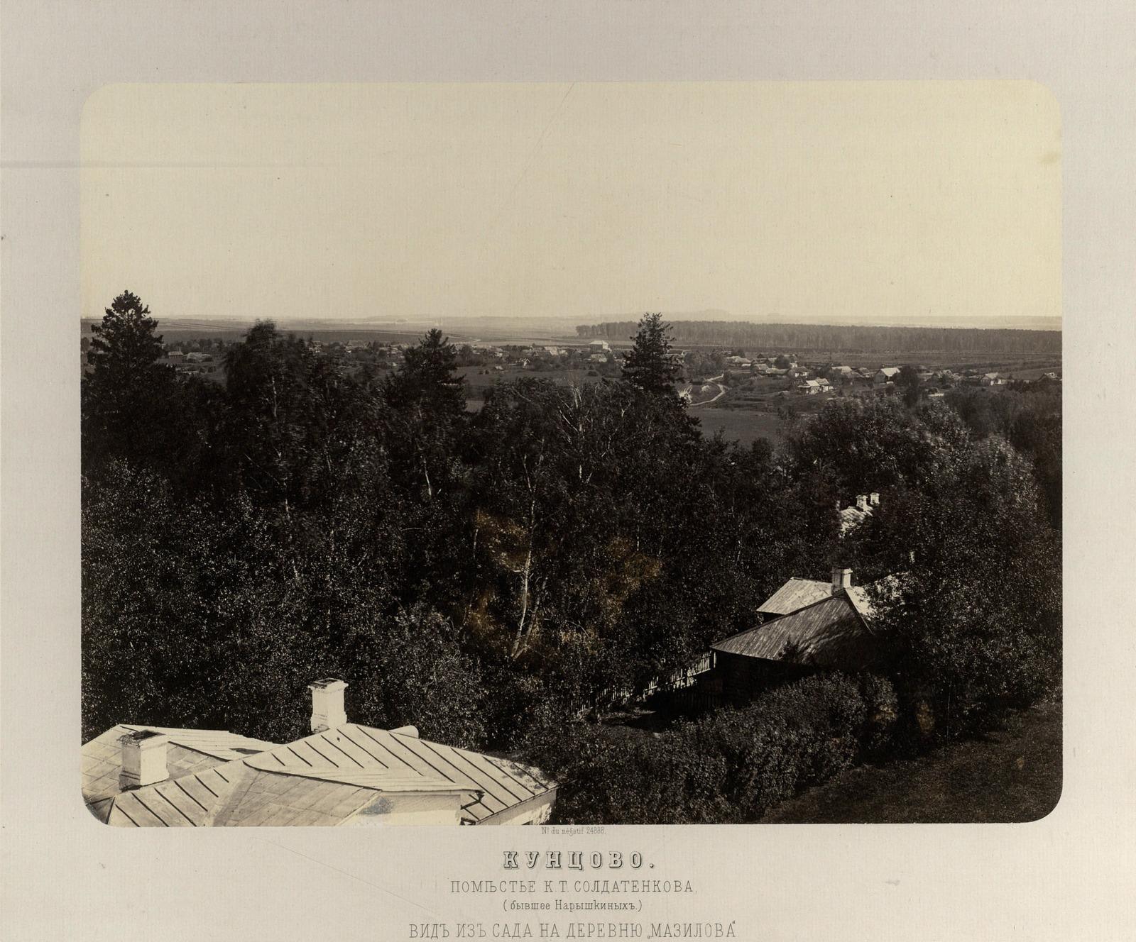 07. Вид на деревню Мазилово от усадьбы Кунцево