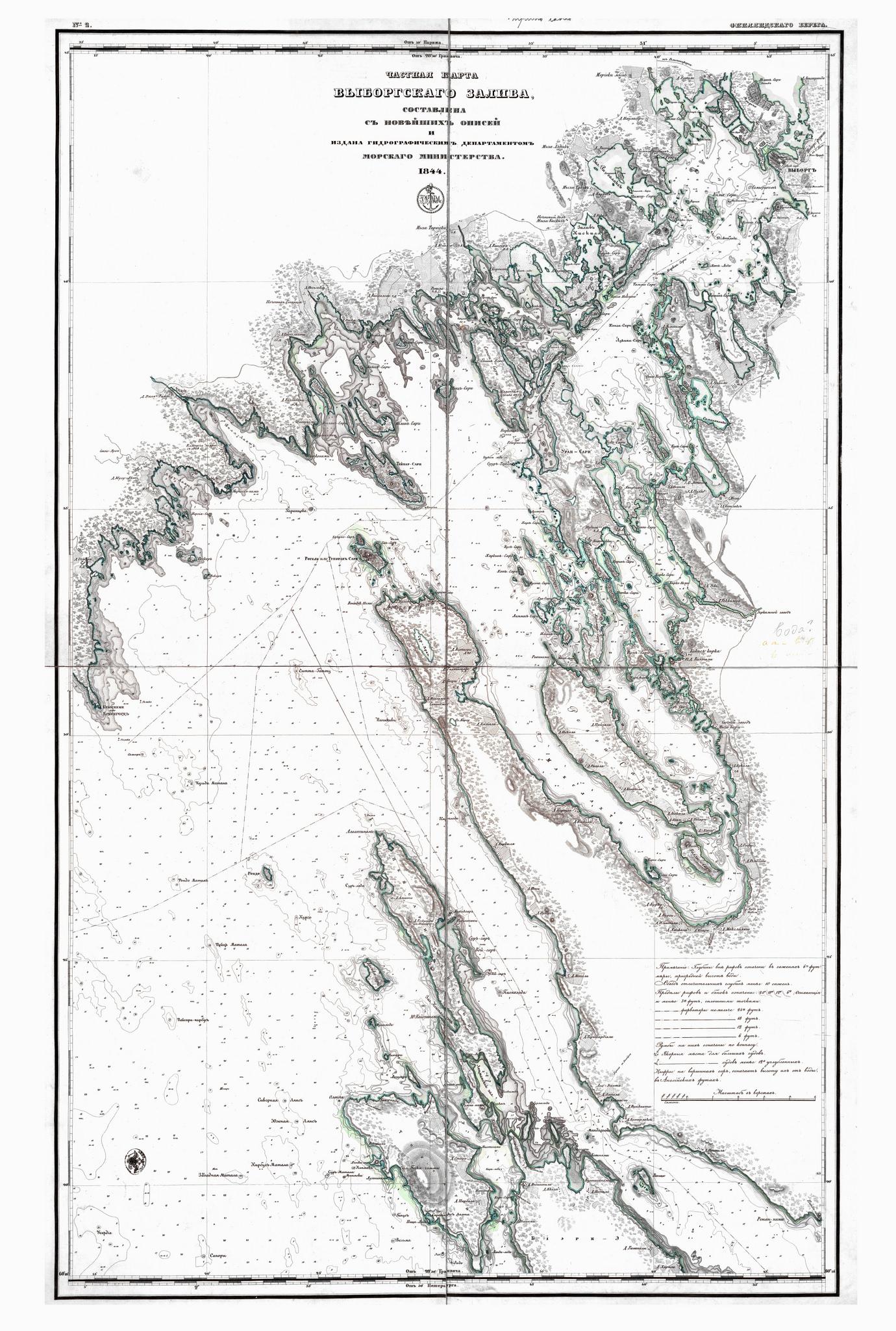 1844. Частная карта Выборгского залива