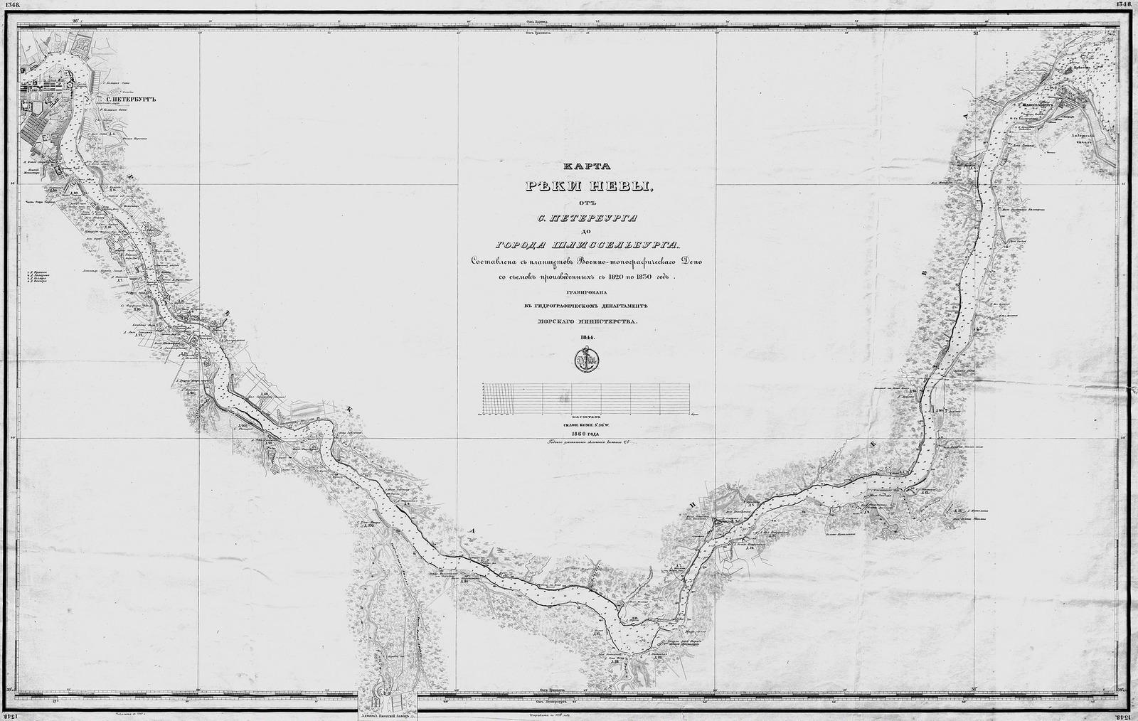 1844. Карта реки Невы от С-Петербурга до города Шлиссельбурга