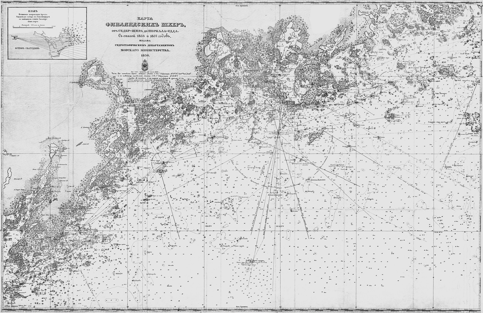 1850. Карта Финляндских шхер от Седен-Шера до Поркала-Удда