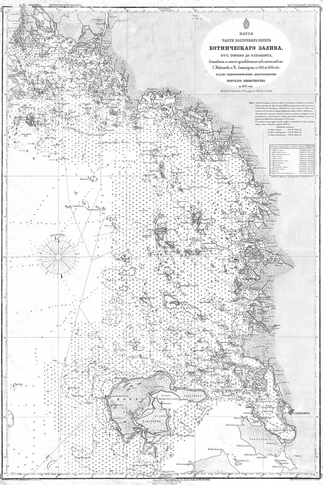 1872. Карта восточного берега Ботнического залива от Торнео до Улеаборга