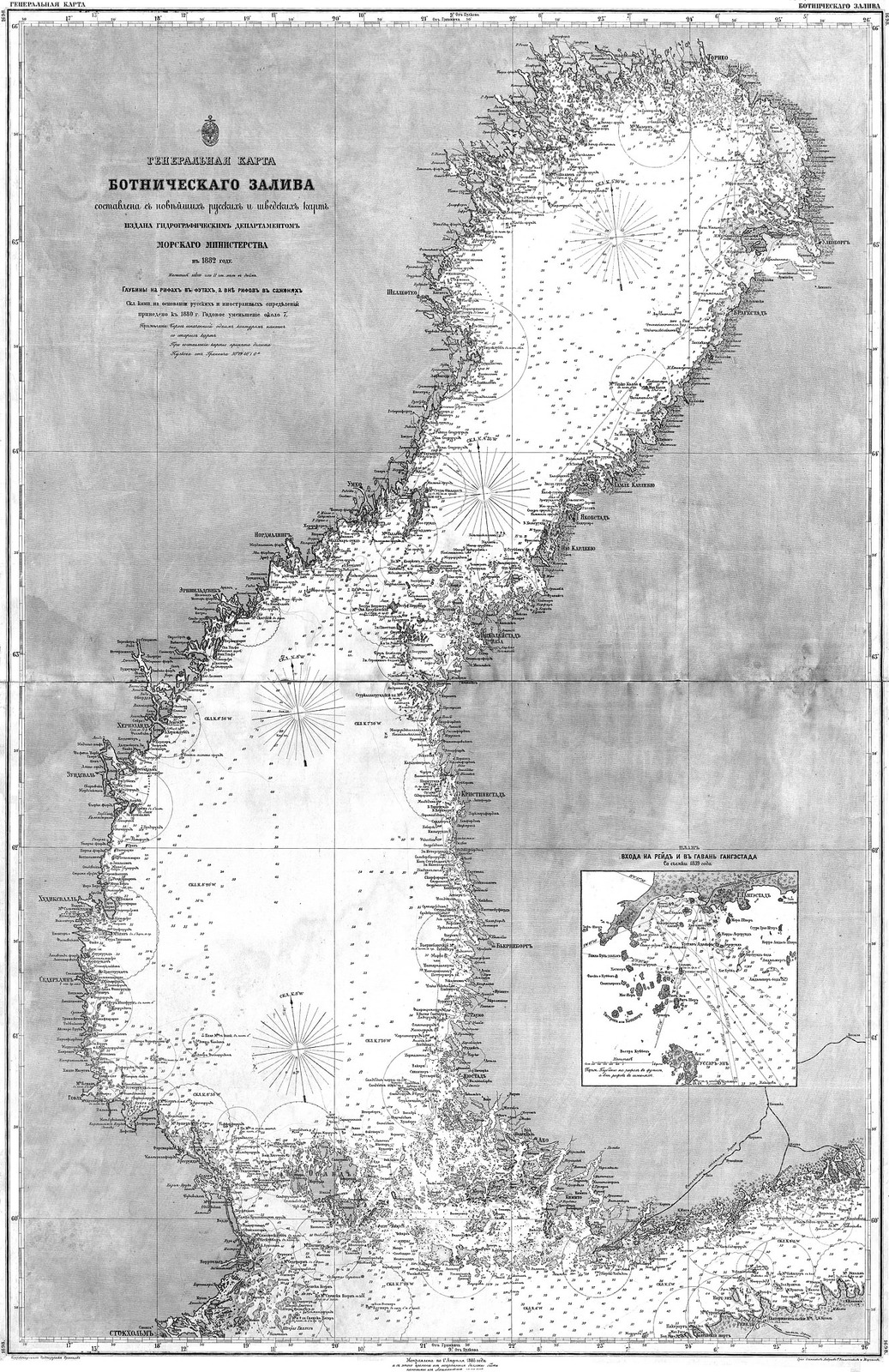 1882. Генеральная карта Ботнического залива