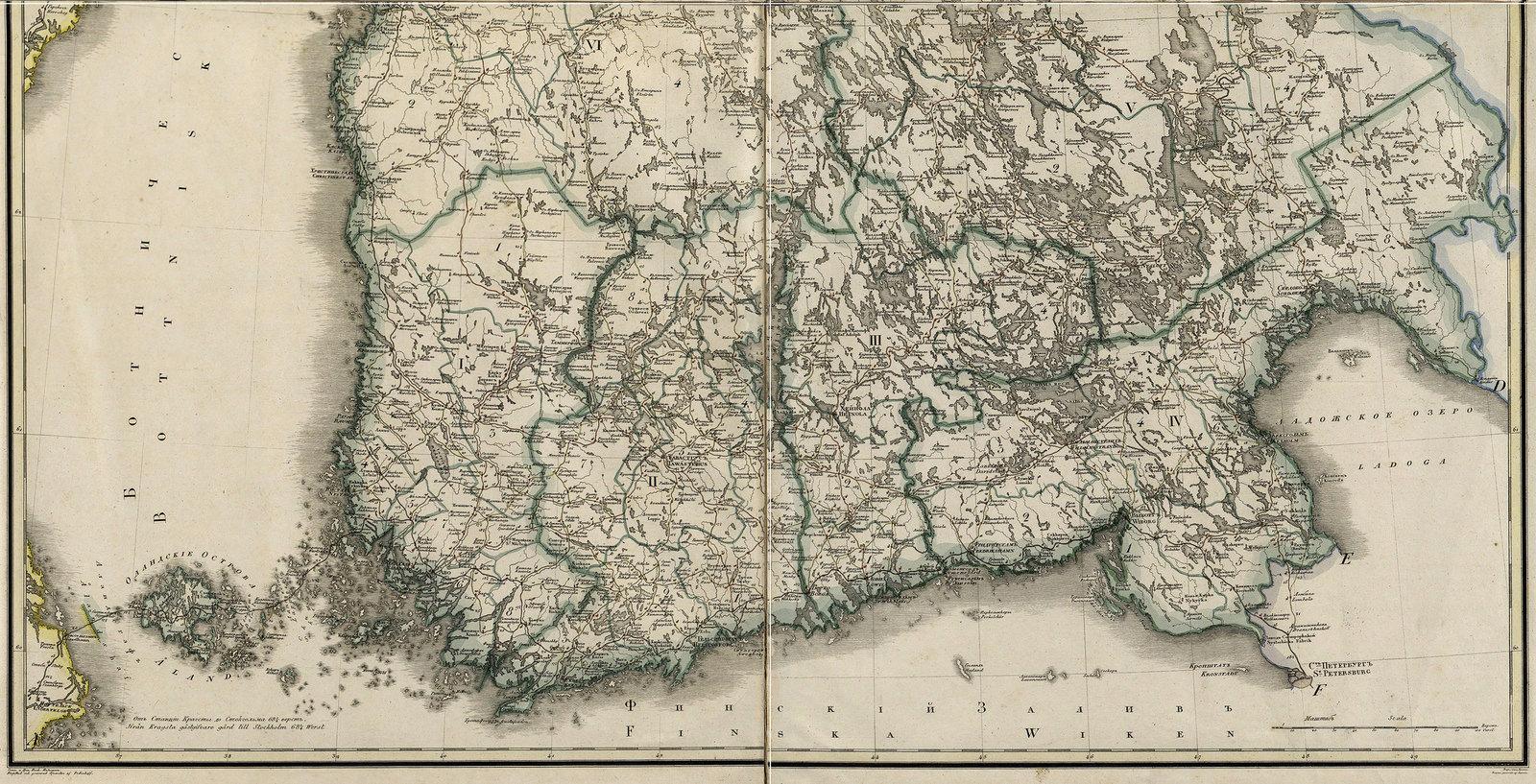 59-2.Великое Княжество Финляндское (юг)