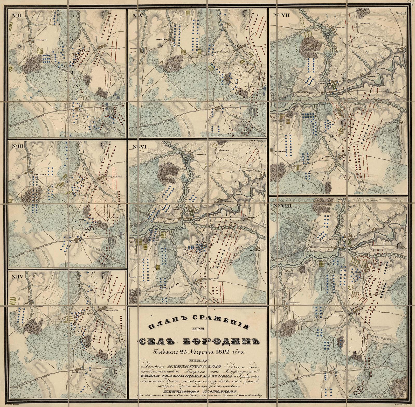 Borodyno_1812_Toll_map_2