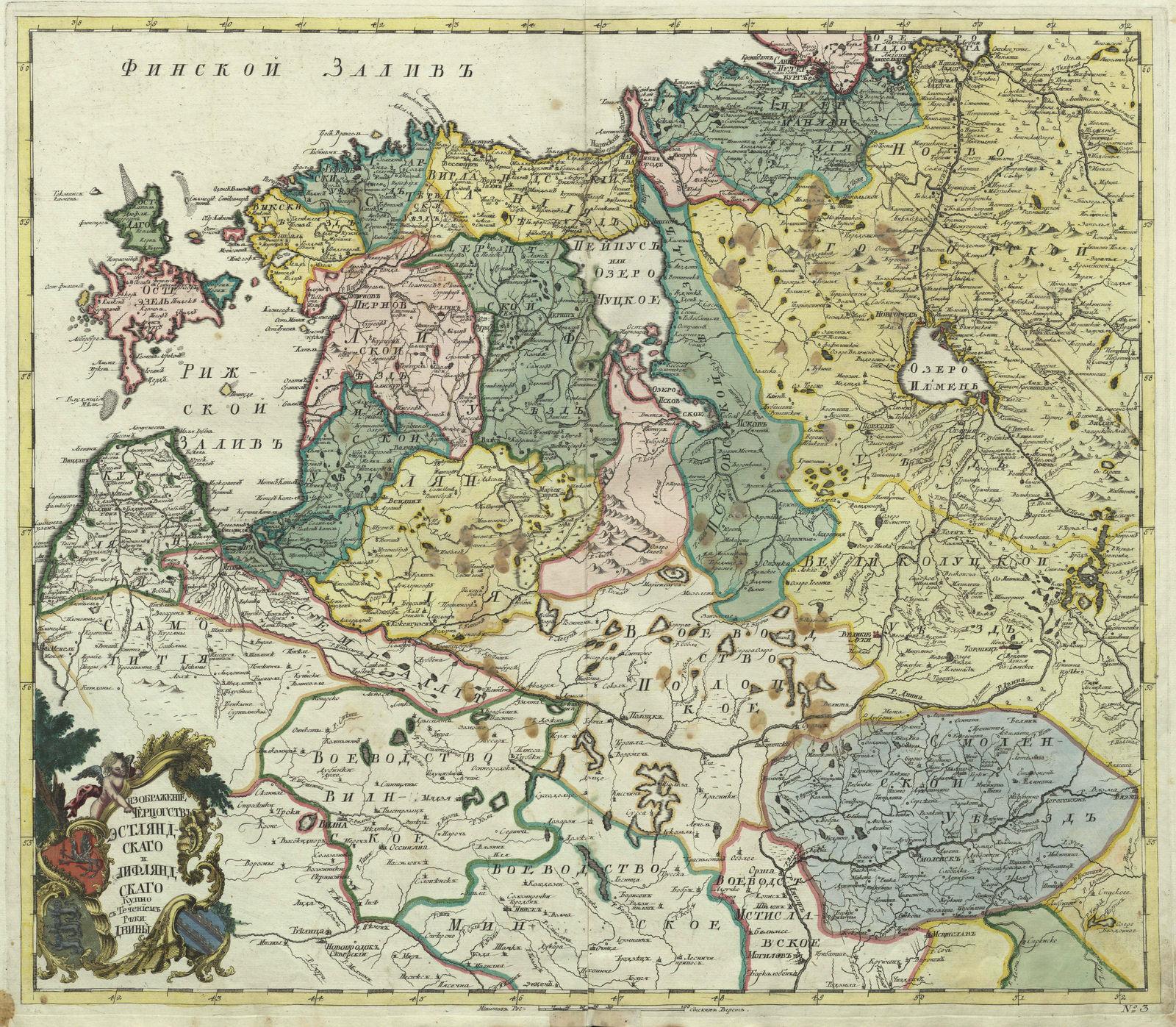 23. Изображение Герцогства Эстляндского и Лифляндского купно с течением реки Двины