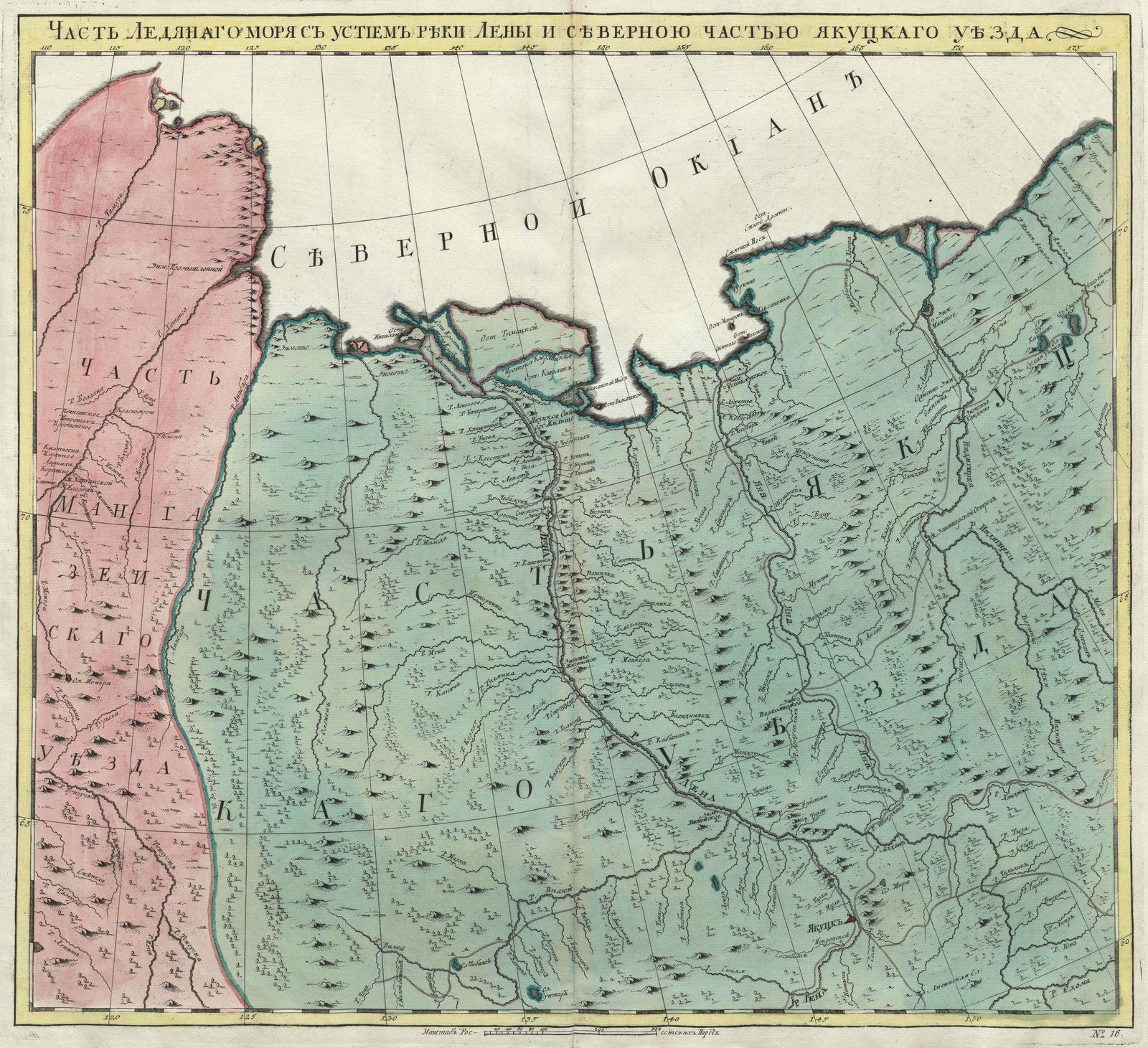 36. Часть Ледяного моря с устьем реки Лены и северной частью Якутского уезда