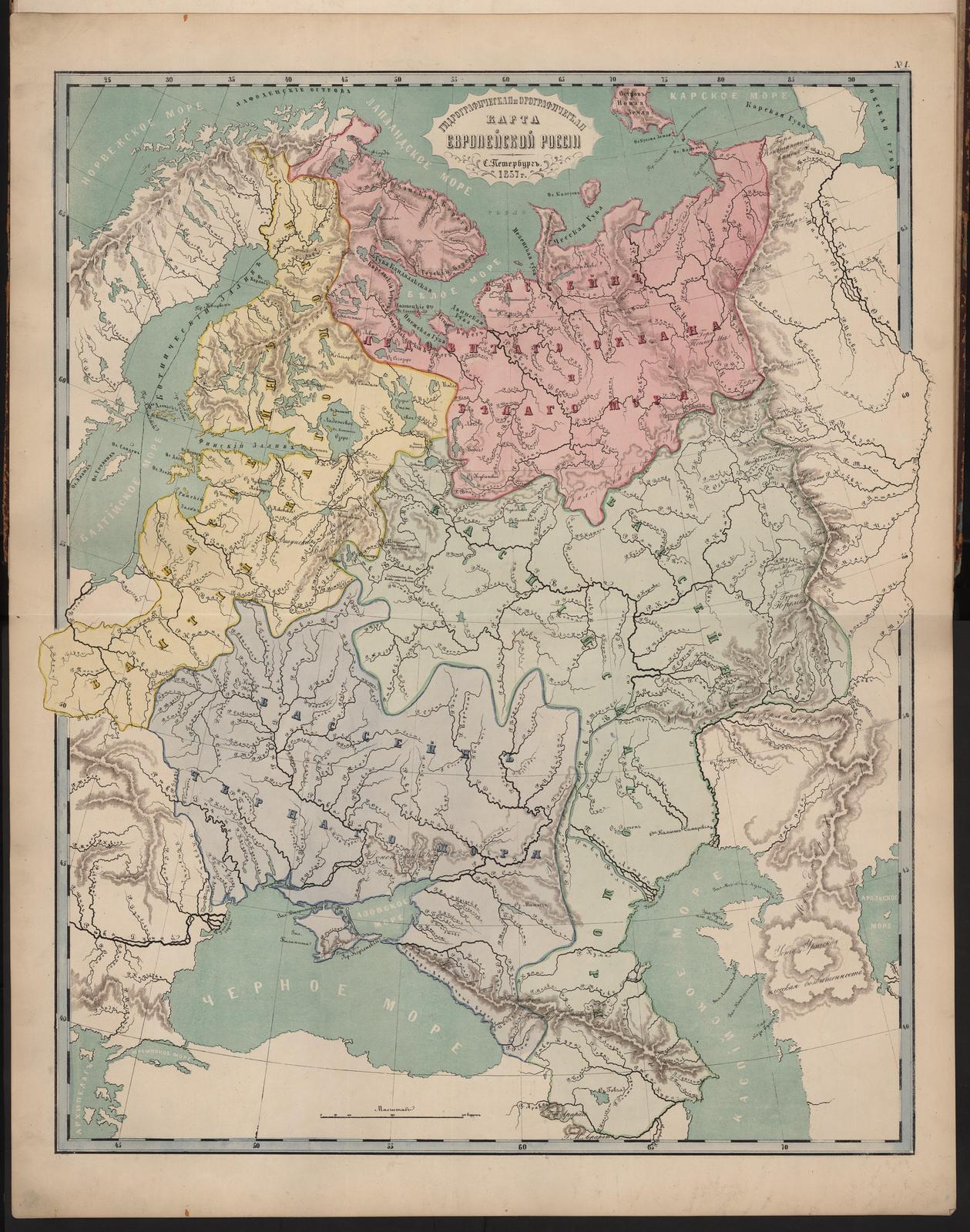 01. Гидрогеологическая и орографическая карта Европейской России