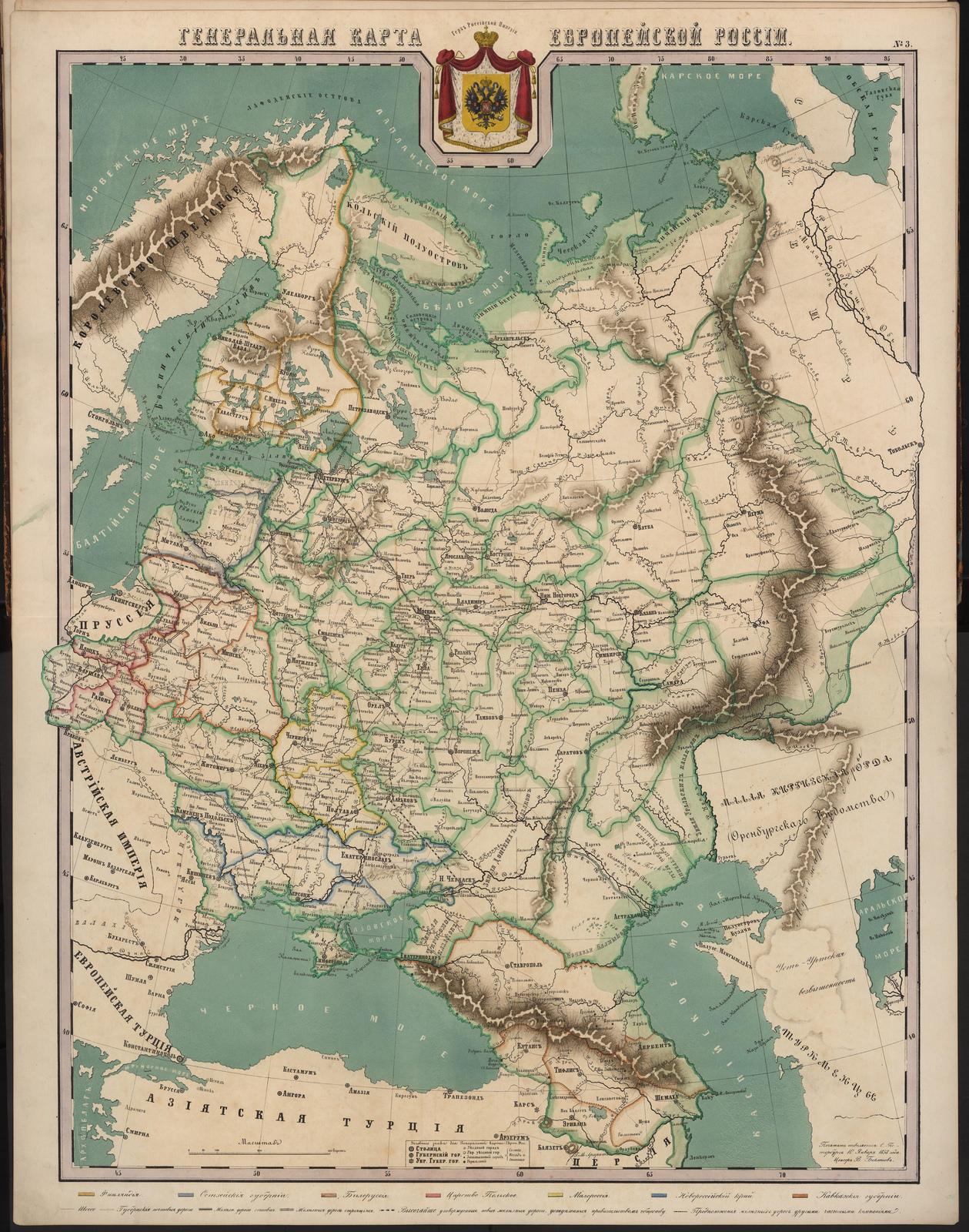 03. Генеральная политическая карта Европейской России