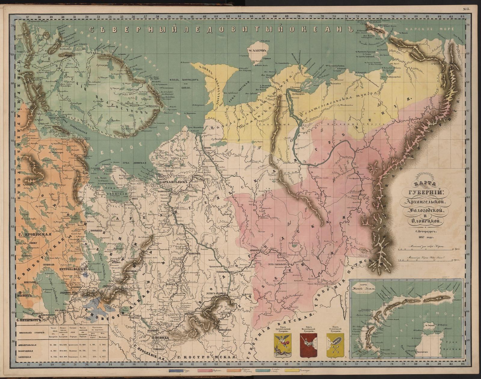 05а. Карта губерний Архангельской, Вологодской и Олонецкой (этнограф)
