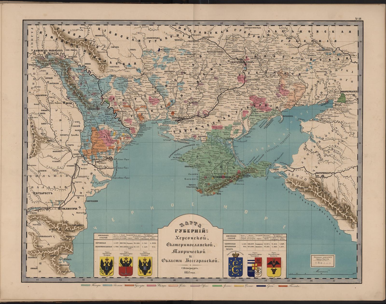 12-а. Карта губерний Херсонской, Екатеринславской, Таврической и Области Бессарабской (этн)
