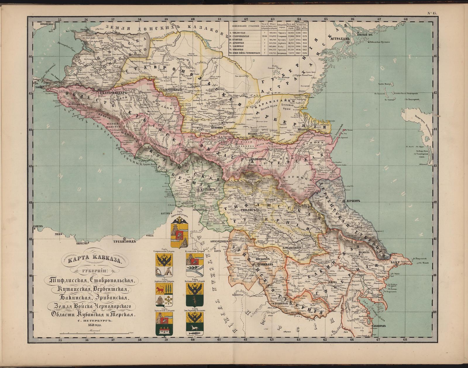 15. Карта Кавказа