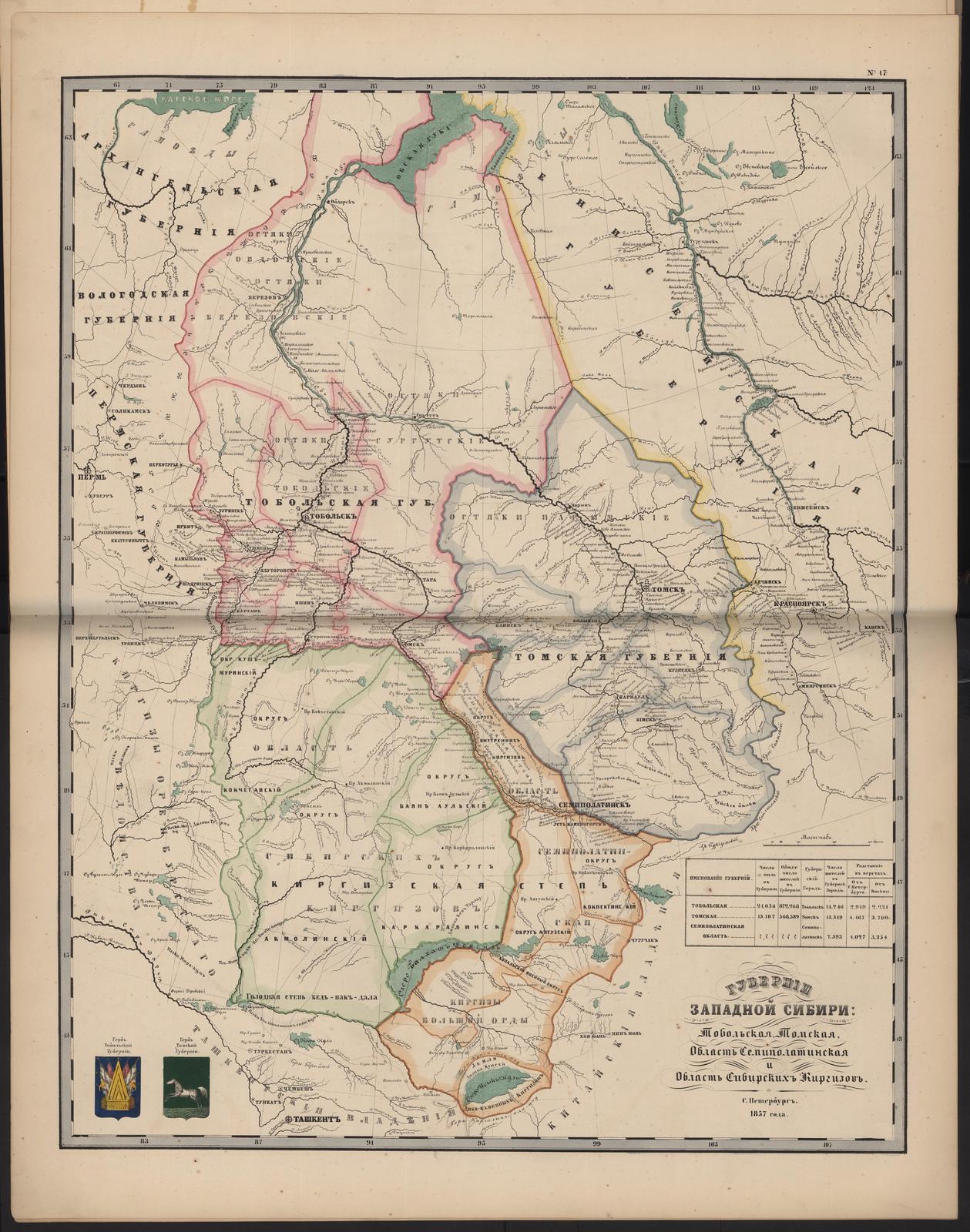 17. Карта Западной Сибири