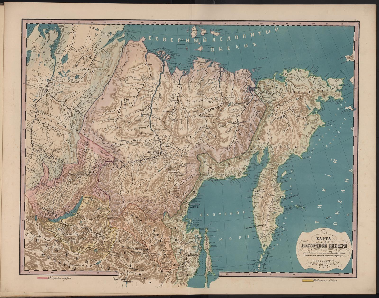 18.Карта Восточной Сибири