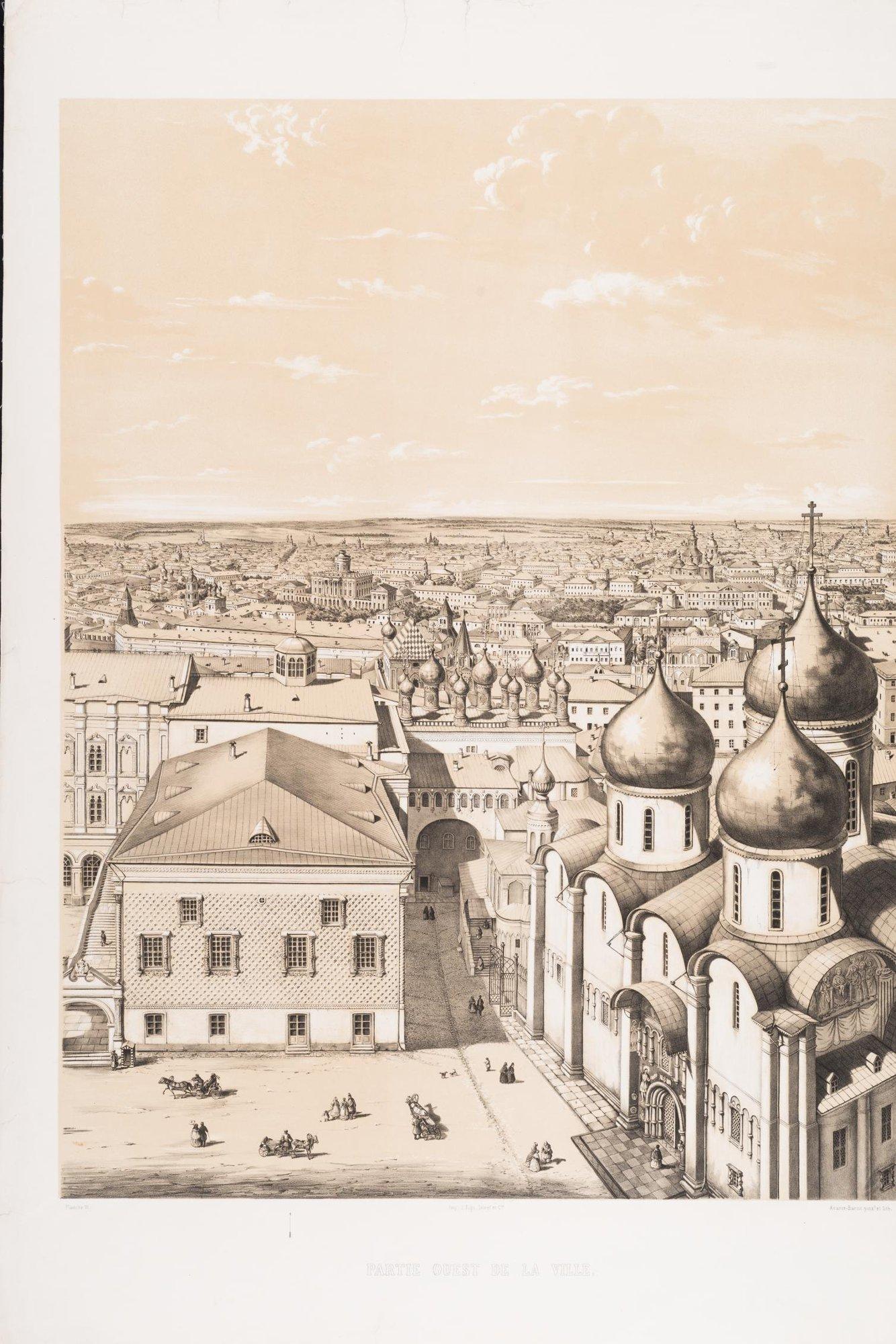 07. Панорама Москвы с колокольни Ивана Великого. Западная часть города. (Вид в сторону дома Пашкова).jpg