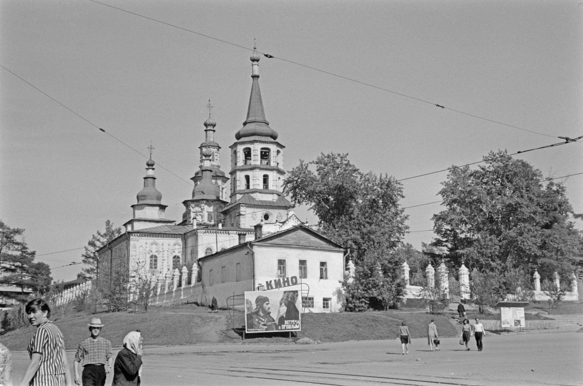 Крестовоздвиженская Церковь, Седова, 1.png