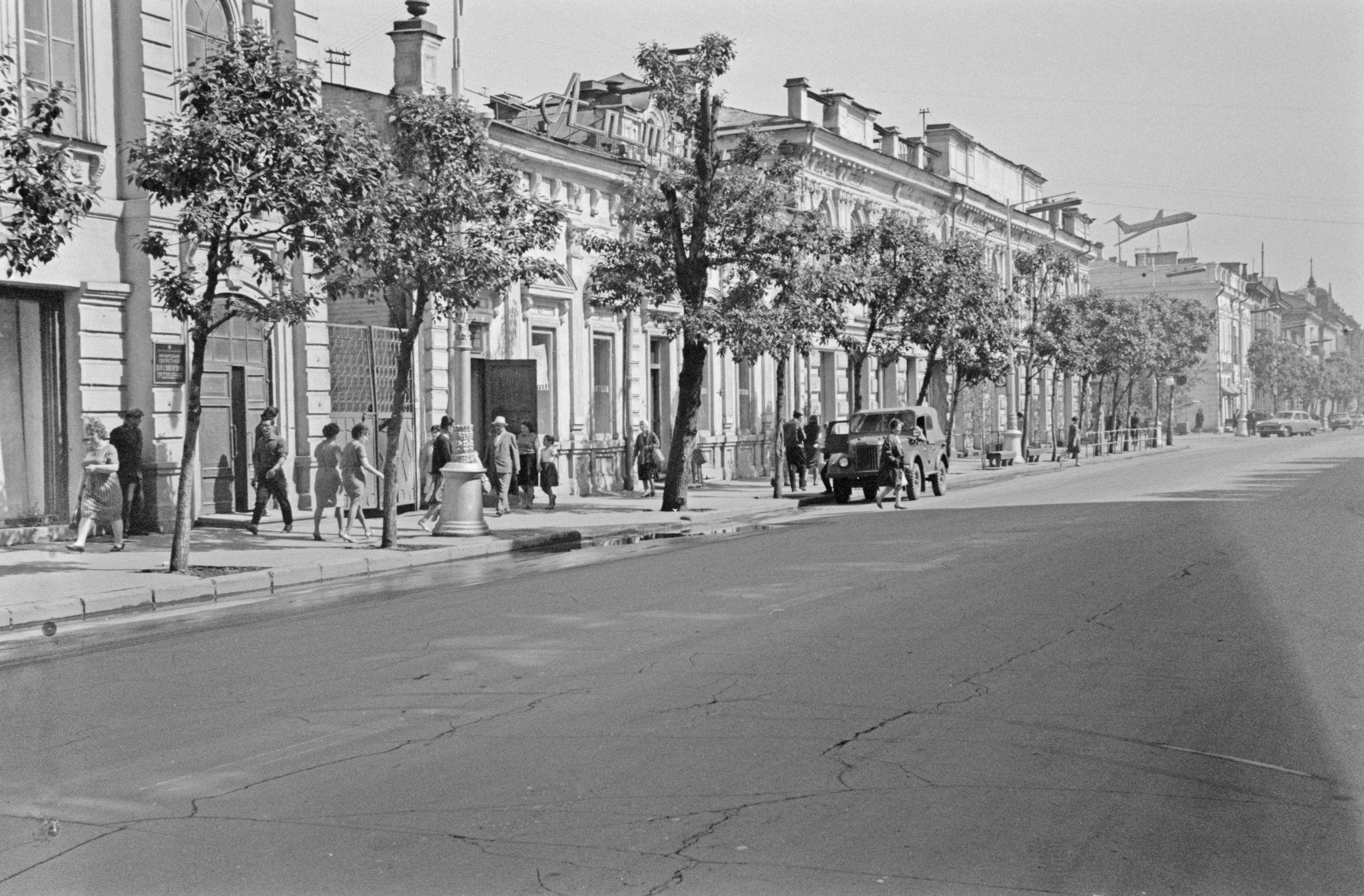 Улица Карла Маркса, 29-31.png