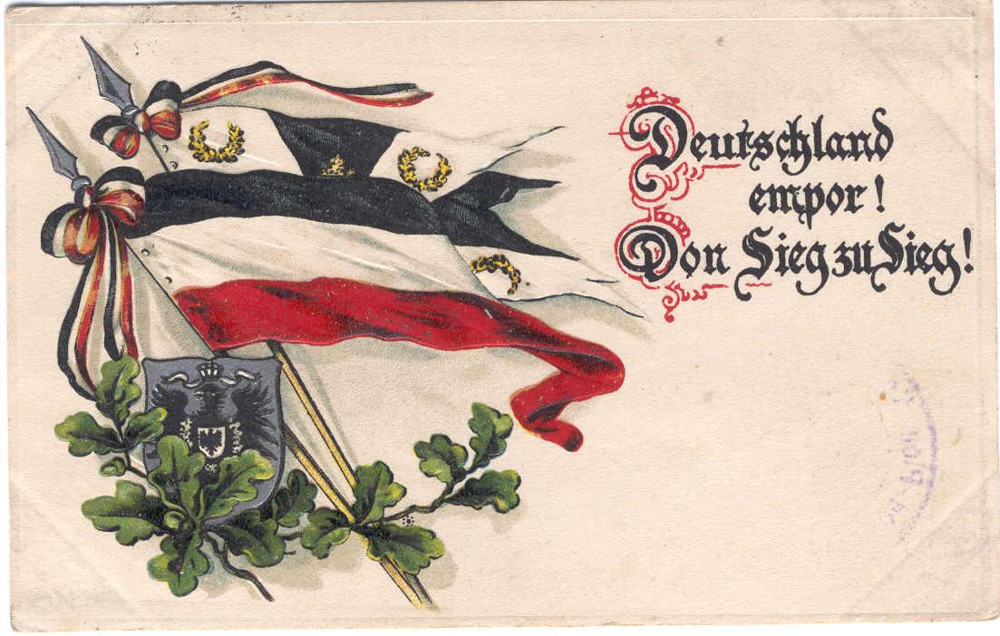 Немецкие открытки 1 мировой войны, ангелом сердцем