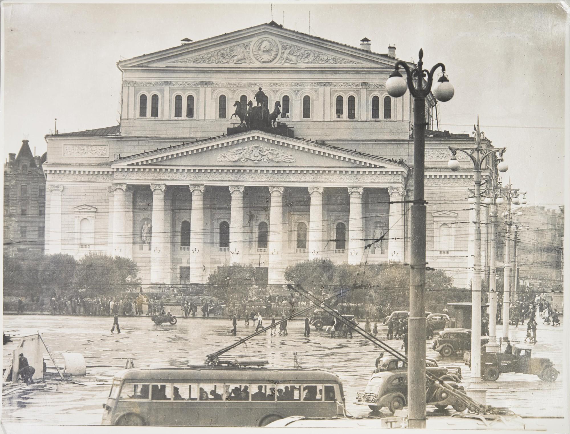 1947. Сквер у Большого театра