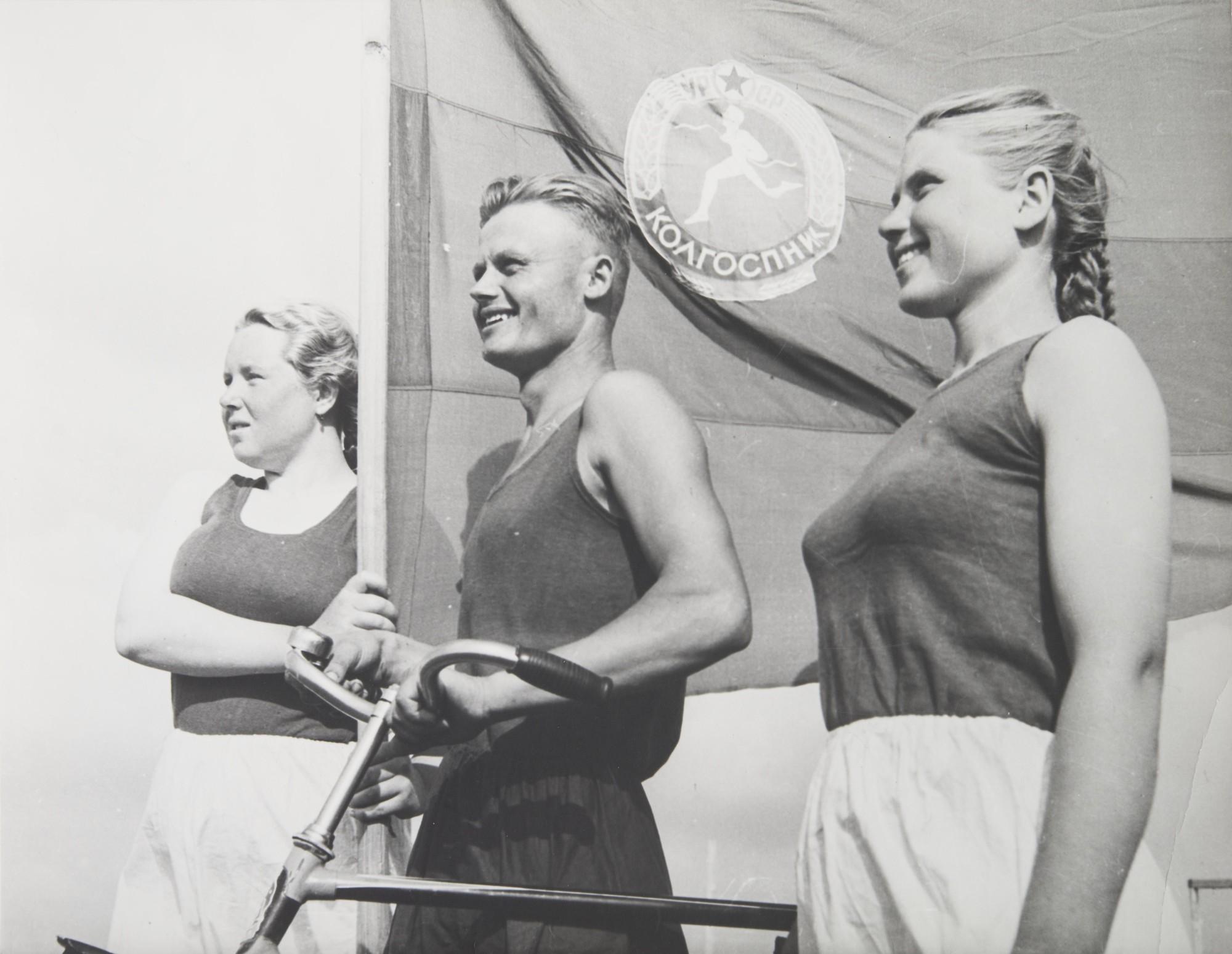 1956. Спартакиада народов СССР.jpg