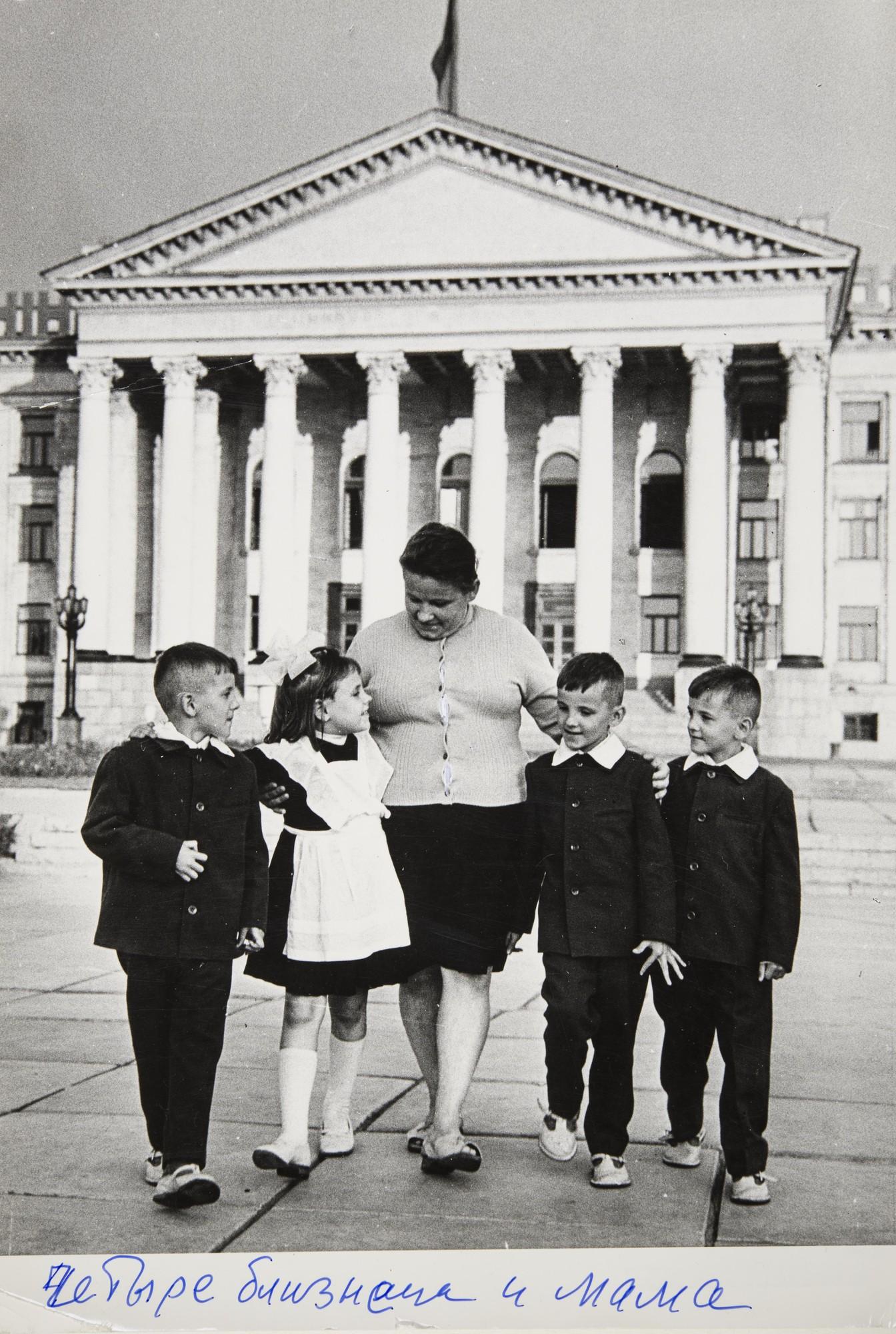 1965. Четыре близнеца и мама.jpg