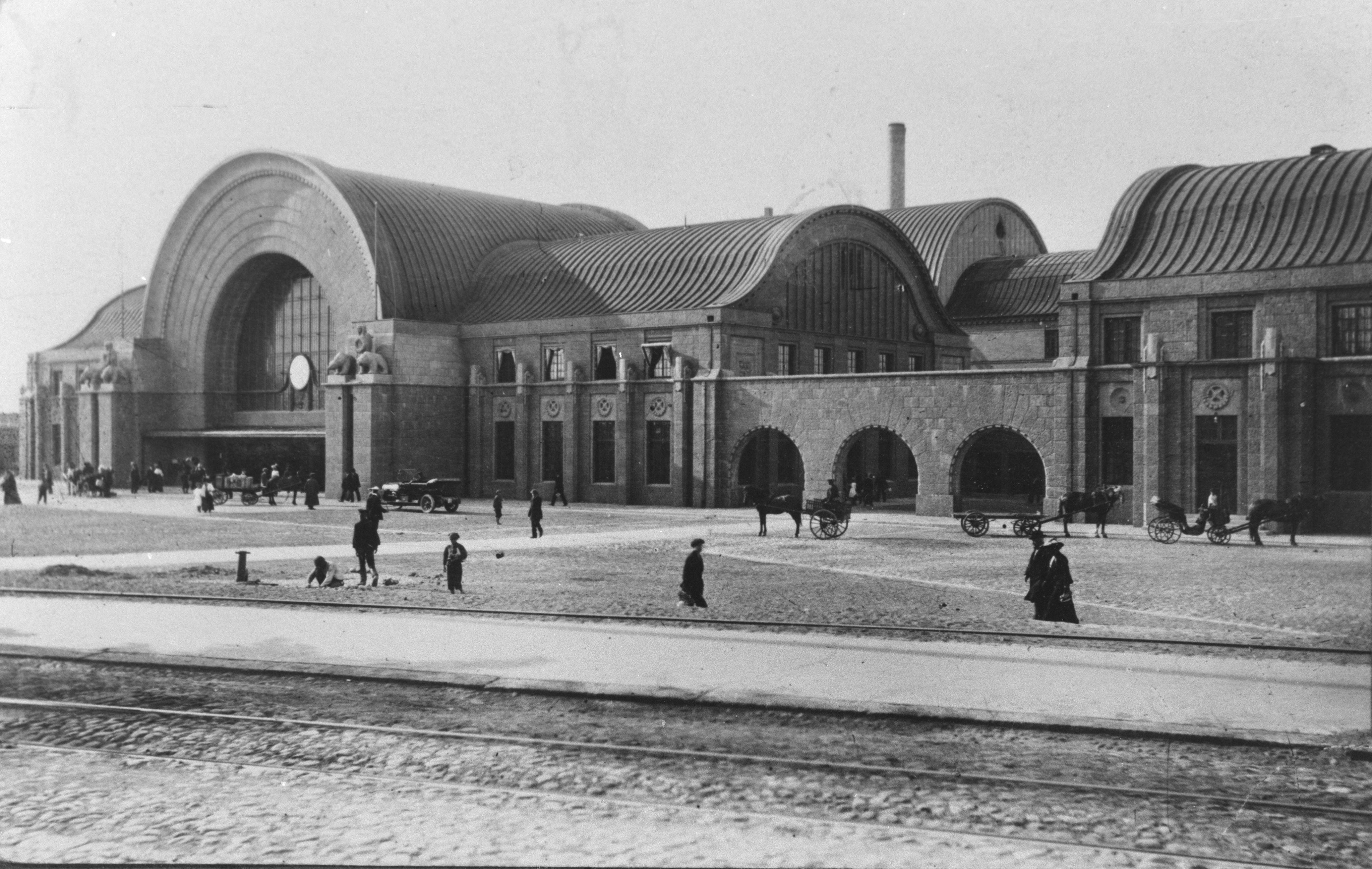 Железнодорожная станция. 1917