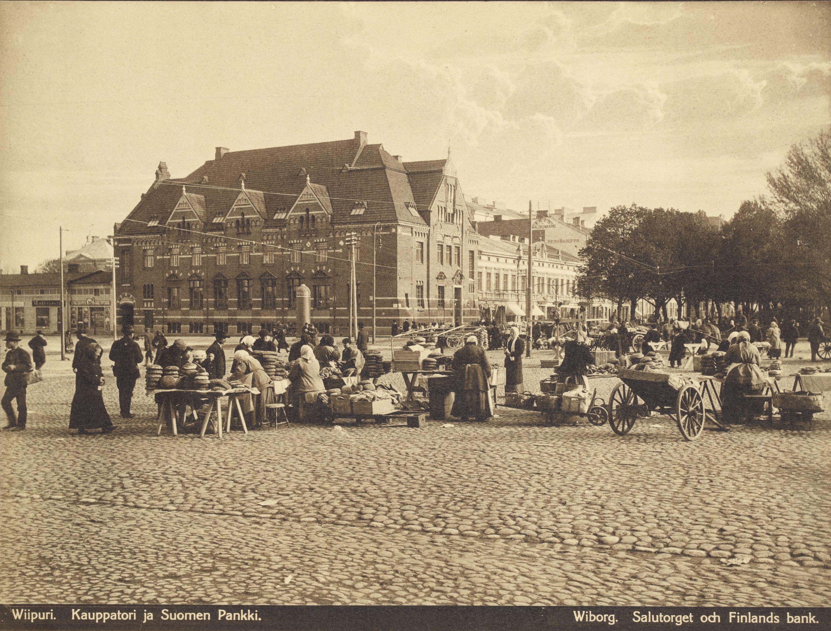 Рыночная площадь 1910-е