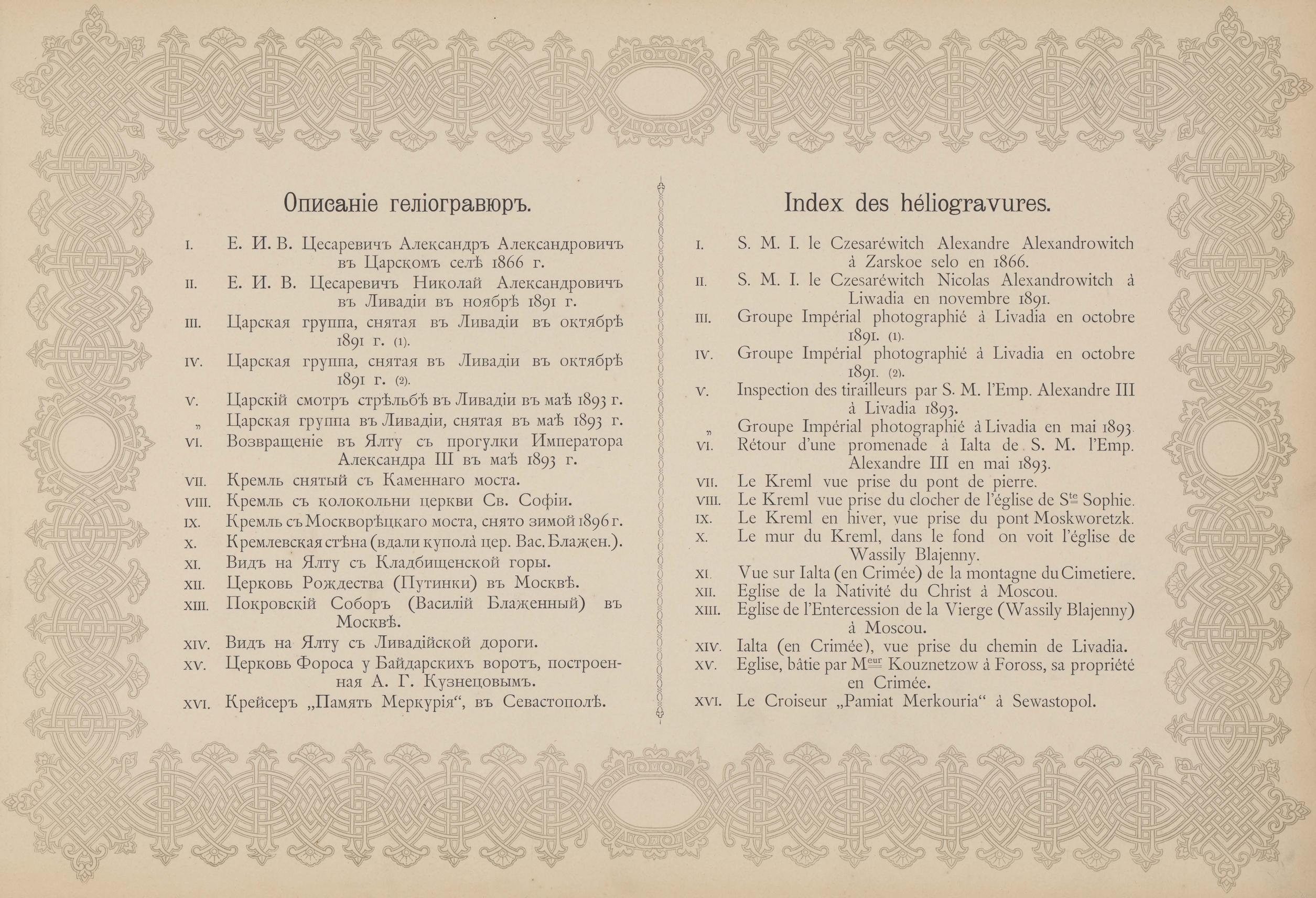 pdf (2).jpg