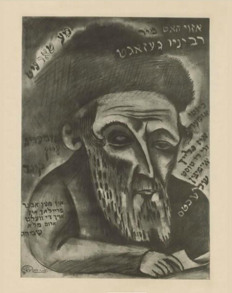 21. Портрет раввина