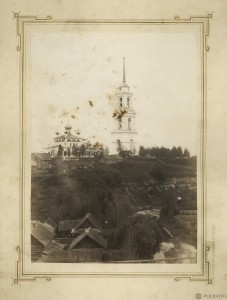 Князь-Федоровская сторона. Панорама реки Халынки и церкви Николая Чудотворца